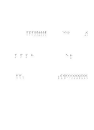 Dks000124