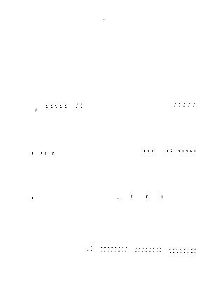 Dks000125