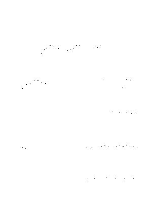 Dks000138