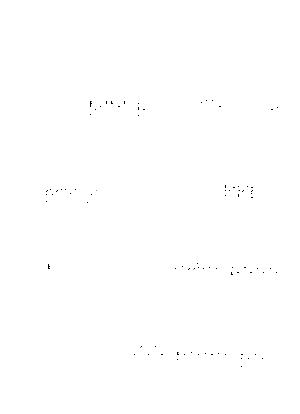 Dks000143