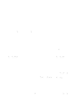 Dlm 15985