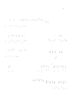 Dlm11081 453008