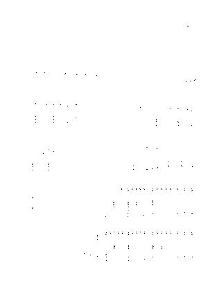 Dlm11081 565113
