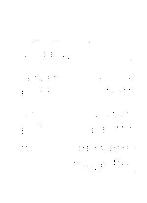 Dlm13024 580939