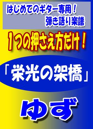 Dlm14101 312407