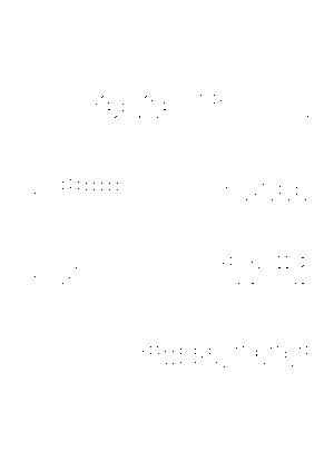 Dlm14275 311580