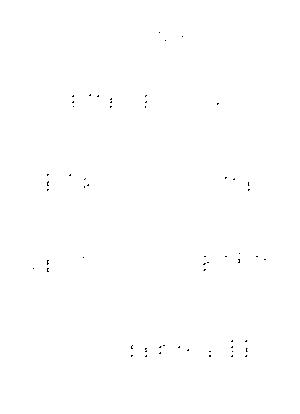 Dlm15039 426521