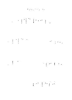 Dlm15039 552163