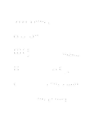 Dlm16117 378587