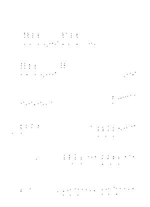 Dlm16117 378588