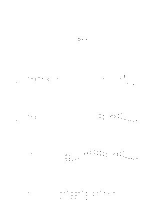 Dlm16117 378589