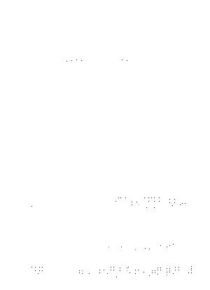 Dlm16117 573260