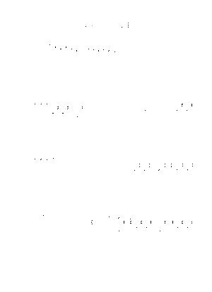Dlm16166 379101