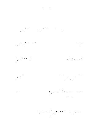 Dlm16166 382100