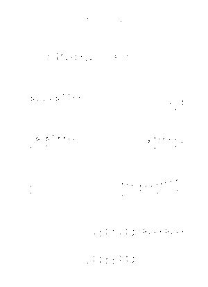 Dlm16166 382156