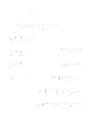 Dlm16166 446231