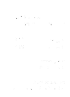 Dlm16651 404009