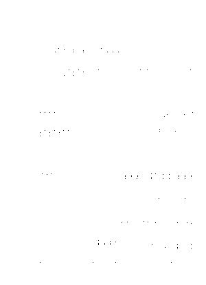 Dlm16651 404012