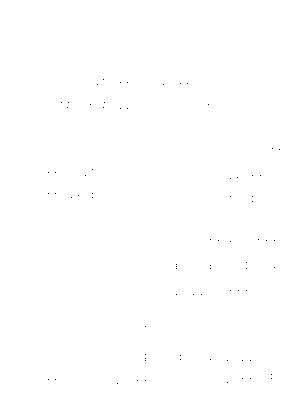 Dlm16651 404282
