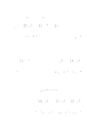 Dlm16651 430103