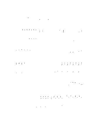 Dlm16651 449126