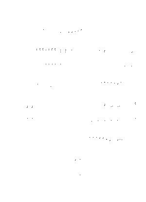 Dlm16651 449510