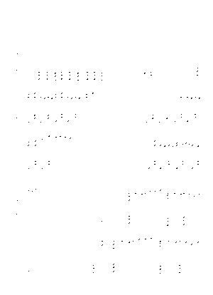 Dlm16651 535488