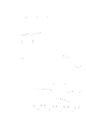 Dlm16651 616535