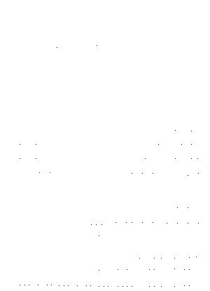Dlm16833 424668