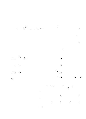 Dlm16833 426157