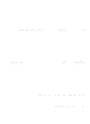 Dlm16833 432281