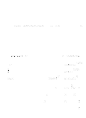 Dlm16833 474055