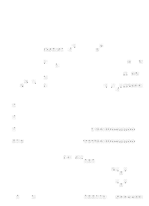 Dlm16833 500395