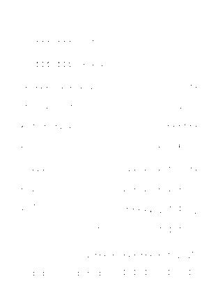 Dlm16833 568483
