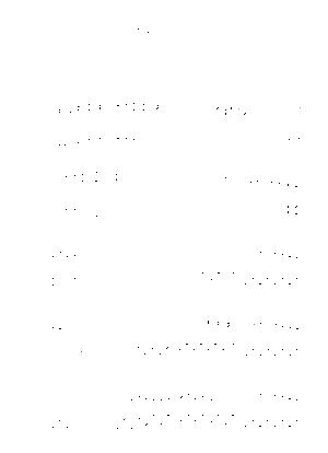 Dlm16993 612107