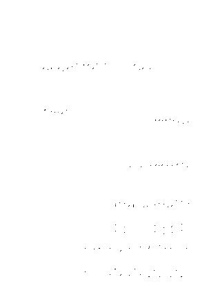 Dlm16993 612825