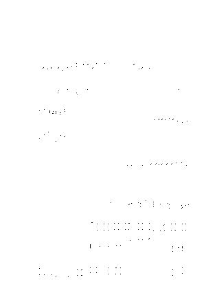 Dlm16993 612895