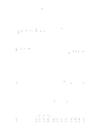 Dlm16993 613265