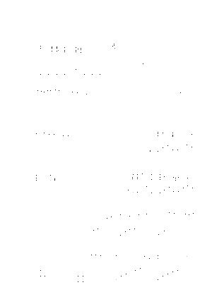 Dlm16993 614091