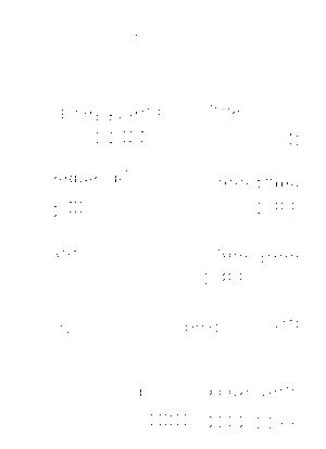 Dlm16993 619965