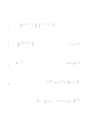 Dlm17067 473477