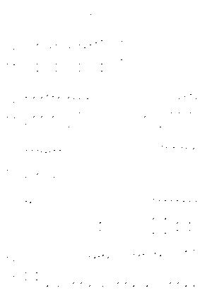 Dlm17474 459121