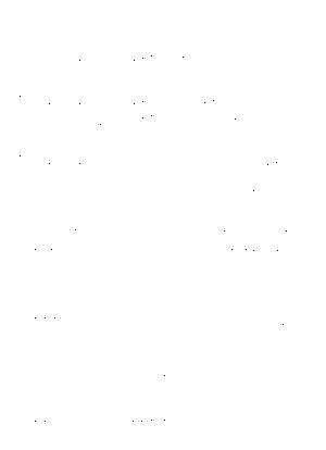 Dlm17474 618601