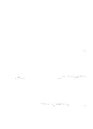 Dlm17785 535449