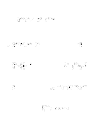 Dlm17824 485716