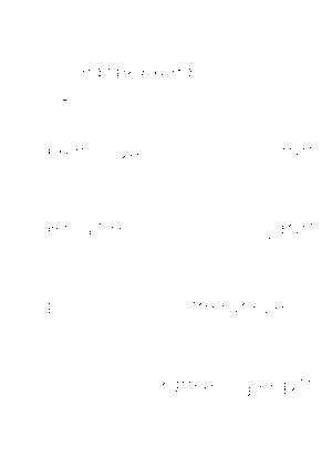 Dlm17824 616816