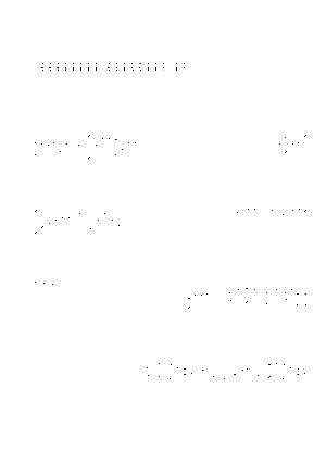 Dlm17824 616817