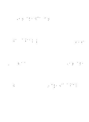 Dlm17824 616914