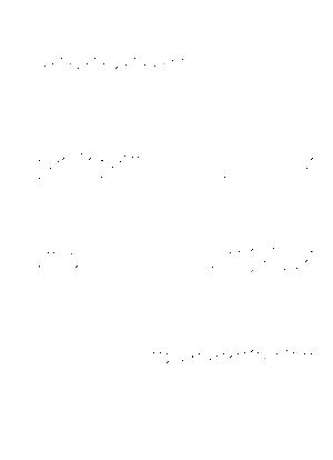 Dlm17824 617152
