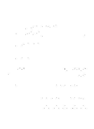 Dlm18014 565431
